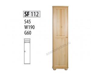 Шкаф №112