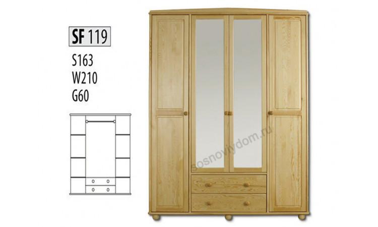 Шкаф №119