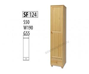 Шкаф №124