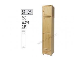 Шкаф №125